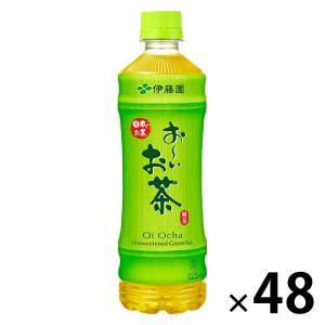 伊藤園 おーいお茶 緑茶 525ml 1セット(48本)