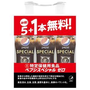 セール品  トクホ・特保 サントリー ペプシスペシャル 490ml 1セット(5+1本)