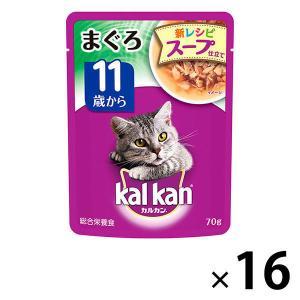 カルカン(kalkan)猫用 パウチ 11歳から スープ仕立て まぐろ 70g 16袋 マースジャパ...