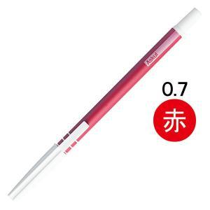 アスクル キャップ式ラバーボールペン 0.7mm 赤インク 油性の商品画像|ナビ