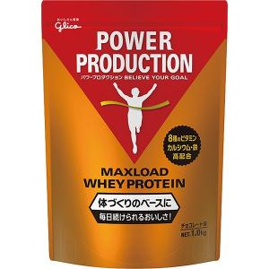 MAXLOAD(マックスロード) ホエイプロテイン チョコレート味 1.0kg×1袋 パワープロダク...