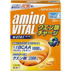 アミノバイタル クエン酸チャージウォーター 1箱(20本入) 味の素 アミノ酸 サプリメント