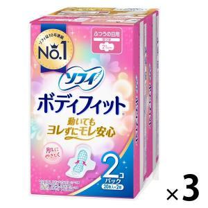 ナプキン 生理用品 ふつうの日用 羽つき ソフィ ボディフィット 1セット(22枚×2個)×3 ユニ...
