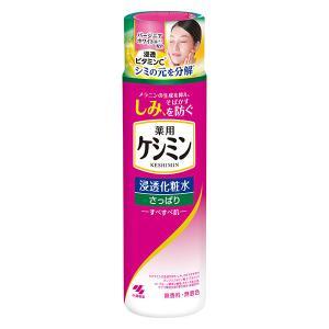 ケシミン浸透化粧水 さっぱりすべすべ 160ml 小林製薬