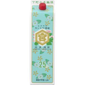 金宮焼酎(キンミヤ)25度1.8Lパック 焼酎