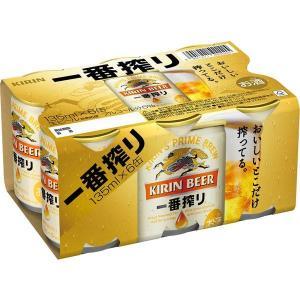 キリン 一番搾り135ml×6缶