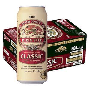 キリン クラシックラガー500ml×24缶|y-lohaco