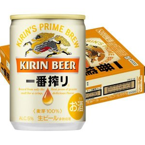 キリン 一番搾り135ml×30缶