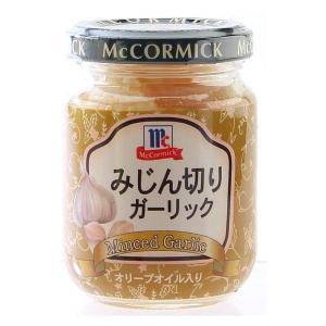 にんにく みじん切りガーリック 95g マコーミック ユウキ食品|LOHACO PayPayモール店
