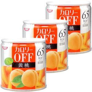 SSKセールス カロリーOFF 黄桃 1セット(3缶入)