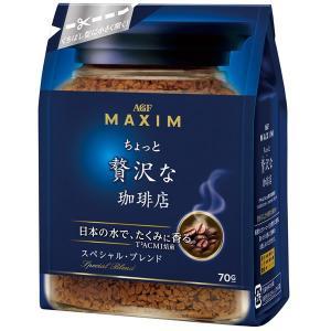 インスタントコーヒー味の素AGF マキシム ちょっと贅沢な珈...