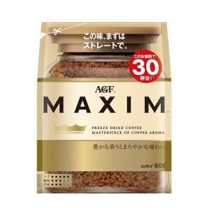 インスタントコーヒー味の素AGF マキシム 1袋(70g)...