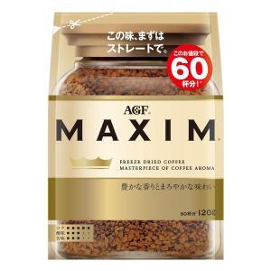 インスタントコーヒー味の素AGF マキシム 1袋(135g)...