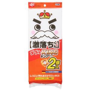 キッチンスポンジ 激落ちダブルキング 1袋(2個入)