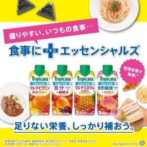 キリンビバレッジ トロピカーナエッセンシャルズ 食物繊維 330ml 1箱(12本入) y-lohaco 05