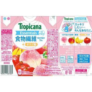 キリンビバレッジ トロピカーナエッセンシャルズ 食物繊維 330ml 1箱(12本入) y-lohaco 06