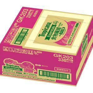 キリンビバレッジ トロピカーナエッセンシャルズ 食物繊維 330ml 1箱(12本入) y-lohaco 07