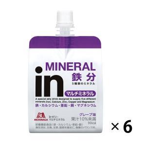 ウイダーinゼリー マルチミネラル 1箱(6個入) 森永製菓 栄養補助ゼリー