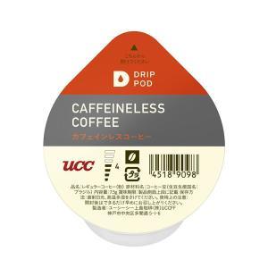 DRIPPODカフェインレスコーヒー 8個入 y-lohaco 02