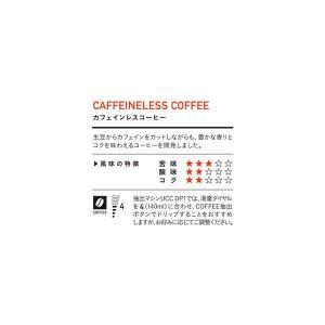 DRIPPODカフェインレスコーヒー 8個入 y-lohaco 05