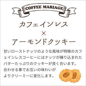 DRIPPODカフェインレスコーヒー 8個入 y-lohaco 07