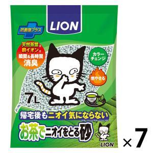 ケース販売 猫砂 お茶でニオイをとる砂 7L 1ケース(7袋) ライオン商事|y-lohaco