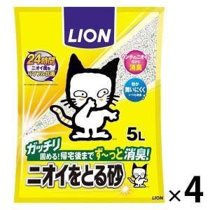 箱売り 猫砂 ニオイをとる砂 5L 4袋 ライオン商事|LOHACO PayPayモール店