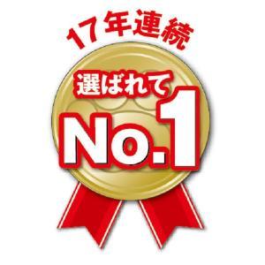 箱売り 猫砂 ニオイをとる砂 5L 4袋 ライオン商事 y-lohaco 04