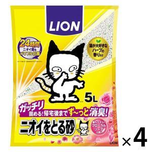 箱売り 猫砂 ニオイをとる砂フローラルソープ 5L 4袋 ライオン商事