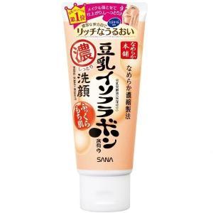 数量限定サナ なめらか本舗 しっとりクレンジング洗顔 150g +ミニチュアサンプルセット 常盤薬品工業