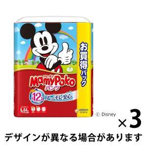 マミーポコパンツL(9〜14kg) 1ケース(64枚入×3パック) ユニ・チャーム y-lohaco