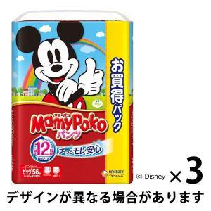 マミーポコパンツ ビッグ(12〜22kg) 1ケース(56枚入×3パック) ユニ・チャーム y-lohaco