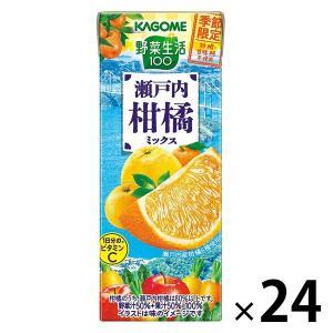 カゴメ 野菜生活100 瀬戸内柑橘ミックス 195ml 1箱(24本入)|y-lohaco