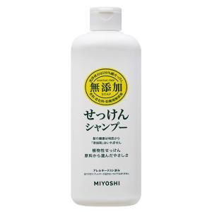 無添加 せっけんシャンプー 350ml ミヨシ石鹸の画像