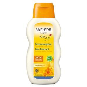 WELEDA(ヴェレダ) カレンドラ ベビーバスミルク 200mL