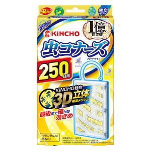 虫コナーズ プレートタイプ250日 1個|y-lohaco