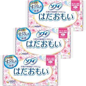 ナプキン 生理用品 特に多い日の昼用 羽つき ソフィ はだおもい 1セット(20枚入×3パック) ユ...