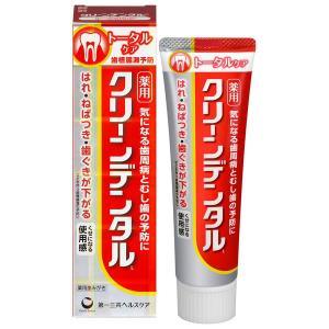 クリーンデンタルL トータルケア 100g 第一三共ヘルスケア 歯磨き粉