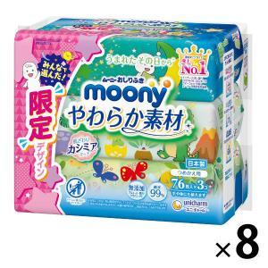 ムーニー おしりふき やわらか素材 詰め替え 1セット(80枚入×3個×8パック) ユニ・チャーム