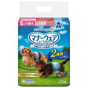 マナーウェア 男の子用 Sサイズ 小型犬用 46枚 ユニ・チャーム|y-lohaco