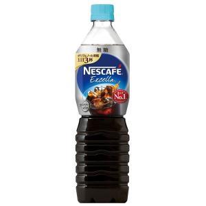 ネスカフェ エクセラ ボトルコーヒー 無糖 900ml 1箱(12本入)|y-lohaco