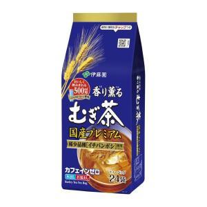水出し可 伊藤園 香り薫るむぎ茶 国産プレミアム ティーバッグ 1袋(24バッグ入)