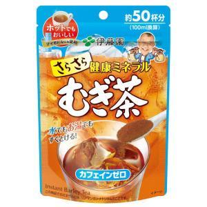 水出し可 伊藤園 さらさら健康ミネラルむぎ茶 1袋(40g)