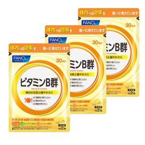 ビタミンB群 徳用タイプ 約90日分(1袋(60粒)×3) ファンケル サプリメント|y-lohaco