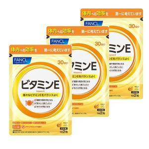 ビタミンE ナチュラルミックス 徳用タイプ 約90日分(180粒) ファンケル サプリメント|y-lohaco