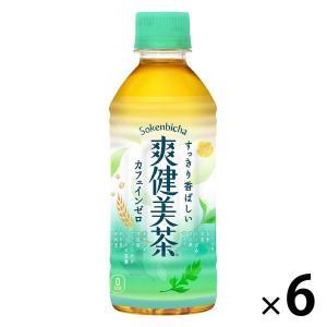 コカ・コーラ 爽健美茶 300ml 1セット(6本)