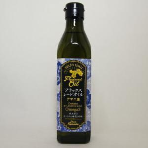 成城石井カナダ産 フラックスシードオイル(アマニ油) 1本