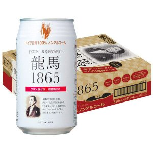 日本ビール 龍馬1865×24缶|y-lohaco