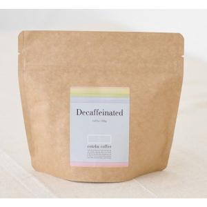 アウトレット  コーヒー粉 コトハコーヒー カフェインレスコロンビア 1袋(100g)