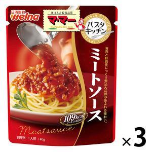 日清フーズ マ・マー パスタキッチン ミートソース 1人前 (140g) ×3個 パスタソース